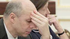 Россия таки нашла выплаченные Украиной $73,33 млн