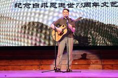On our last night in Shijiazhuang, Mr. Scott Davidson, of Bethune House in Gravenhurst, Ontario, performed for us all! A gala musical event, Military Medical NCO School.
