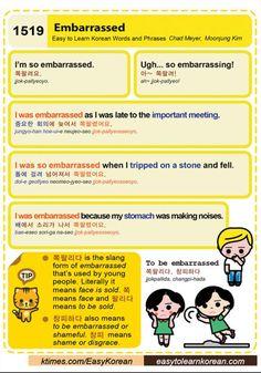 Easy to Learn Korean Language 1511 ~ 1520 Korean Verbs, Korean Phrases, Korean Words Learning, Korean Language Learning, Grammar Sentences, Learn Korean Alphabet, Language Study, German Language, Japanese Language