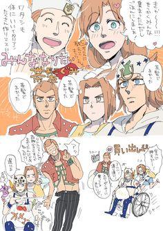 Jojo's Bizarre Adventure Anime, Jojo Bizzare Adventure, Little My, Jojo Bizarre, Cute Art, Anime Manga, Character Inspiration, Nerd, Fan Art