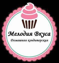 Logo Ideas, Birthday Cake, Desserts, Food, Dessert Logo, Logos, Tailgate Desserts, Deserts, Birthday Cakes