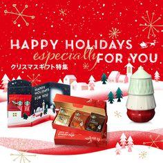 スターバックス コーヒー ジャパンのシュガーポット ホリデーツリーについてご紹介します。 Print Design, Web Design, Graphic Design, Starbucks Christmas, Christmas Poster, Xmas, Christmas Tree, Japanese Design, Banner Design