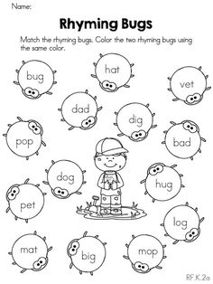 Spring Rhyming Bugs >> Color bugs that rhyme using the same color >> Part of the Spring Kindergarten Literacy Worksheets