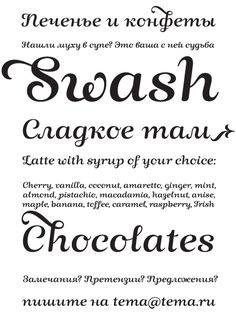 Fuchsia typeface