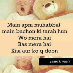 Ek dil tha jo tumko de diya Hazaaro bhi hote to tere liye hote Poetry Quotes, Hindi Quotes, Best Quotes, Love Quotes, My Diary, Dear Diary, You And I, Love You, Definition Of Love