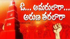Dj Songs List, Dj Mix Songs, Mp3 Music Downloads, Mp3 Song Download, Download Lagu Dj, Telugu Movies Download, Devotional Songs, Jukebox, Folk