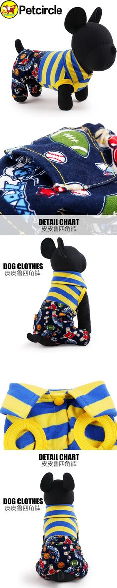 petcircle 2016 new arrivals pet dog clothes stripe dog jumpsuits spring dog overalls for chihuahua size XXS-L pet products