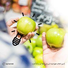 💳 این انتخاب هیچ هزینه ای برای شما جز درآمد ندارد.    @ayriaclub  www.myayria.com