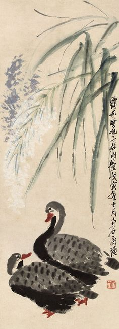 Qi Baishi: Two Ducks | Chinese Bird Painting | China Online Museum