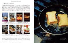 『花と朝食』&Premium No. 07 | アンド プレミアム (&Premium) マガジンワールド