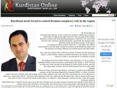 Kurdistan needs Israel to control Iranian conspiracy role in the region