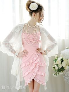 Mango Doll - Pink Multilayer Chiffon Dress , $58.00 (http://www.mangodoll.com/new-arrivals/pink-multilayer-chiffon-dress/)