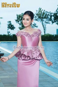 khmer traditional dress Short African Dresses, African Fashion Dresses, African Traditional Dresses, Traditional Outfits, Girls Night Dress, Beautiful Dresses, Nice Dresses, Lace Trim Skirts, Thai Fashion