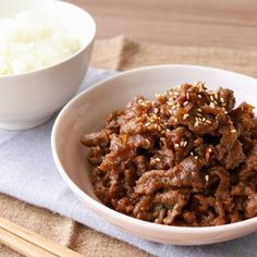 ごはんが進む 牛肉の味噌しぐれ煮 | 料理動画(レシピ動画)のkurashiru [クラシル]
