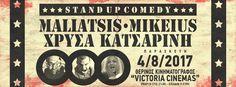 Μια γυναίκα, δυο άντρες καλοκαίρι δίχως μαύρες....Μαλιάτσης-Mikeius και Κατσαρίνη έρχονται με πολύ καλοκαιρινή διάθεση!
