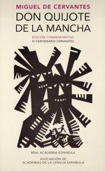 Portada de la edición conmemorativa del «Quijote» (2015)