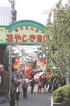 Tokyo rue commerçante