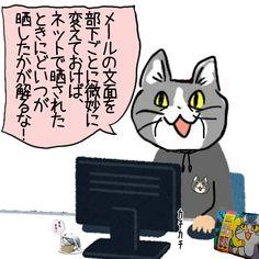 Peanuts Comics, Jokes, Humor, Twitter, Cats, Gatos, Husky Jokes, Humour, Memes