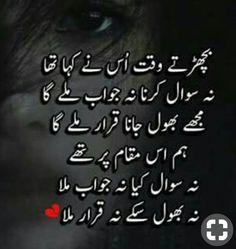 Ali Quotes, Photo Quotes, Urdu Quotes, Poetry Quotes, Islamic Quotes, Qoutes, Motivational Quotes, Poetry Pic, Poetry Lines