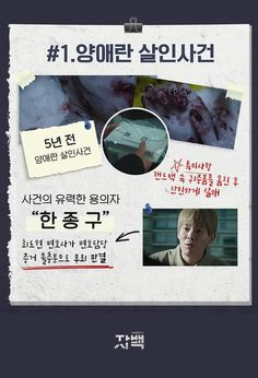 TVING|매거진 Event Ticket, Movies, Movie Posters, Hospitals, Childhood, Parts Of The Mass, Films, Film Poster, Popcorn Posters