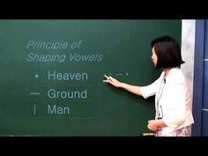 Jenny's 10 minutes Korean (+playlist) --  Great teacher!