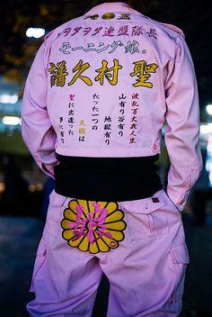 Morning Musume Ota Bousouzoku, Nakano | Flickr - Photo Sharing!