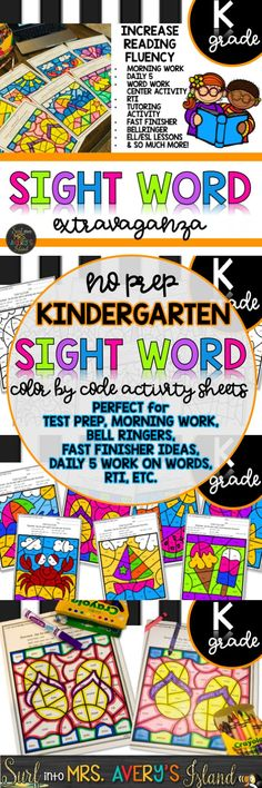 These Kindergarten s