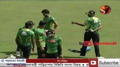 অঘোষিত ফাইনাল কালকের ম্যাচ। Bangladesh cricket news Update