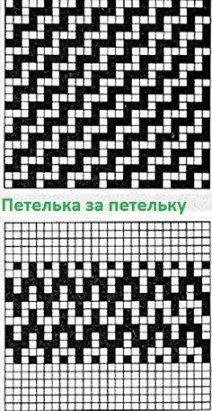 Картинки по запросу СХЕМЫ «ЛЕНИВОГО» ЖАККАРДА
