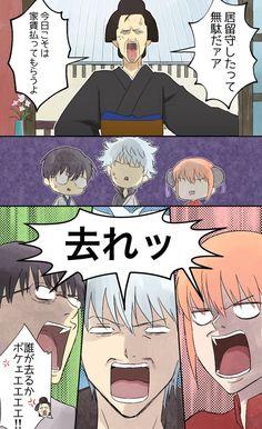 ほ---じゅん (@hoojun_) さんの漫画 | 64作目 | ツイコミ(仮) Manga, Okikagu, Anime Crossover, What Is Like, Doujinshi, Peace And Love, Memes, Anime Characters, Fan Art