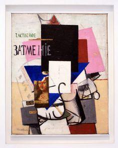 Compositie met la Gioconda (Mona Lisa); 1914. Gezien Drents Museum Assen; maart 2015