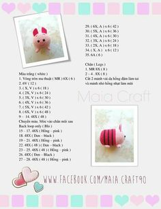Tsum Tsum piglet