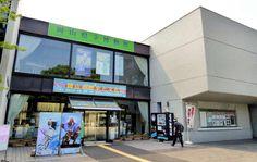 Japan Museums & Art Galleries | JapanVisitor Japan Travel Guide