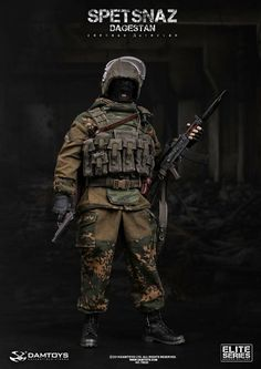 Latest product news for scale figures inch collectibles) Military Suit, Military Weapons, Battle Dress, Military Action Figures, Military Special Forces, Art Of Manliness, Future Soldier, Army Men, Figure Model