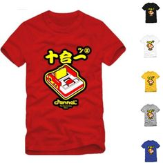 * With high quality and popularity  * Extremely fashion, and eye-catching  * Soft and comfortable to wear and touch  * Material: Cotton   * Color:  white, black, blue, yellow, red, gray  * Size: S, M ,L, XL, 2XL, 3XL  Note: please leave us message with the size you want
