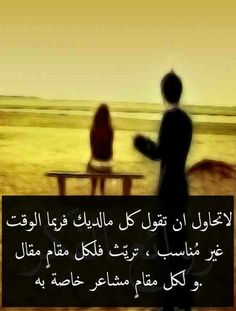 #روائع  الفكر■■■م
