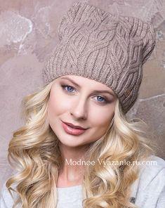 Котошапки - шапочки с ушками связанные спицами - Modnoe Vyazanie ru.com Knitted Hats, Crochet Hats, Rubrics, Winter Hats, Crochet Patterns, Knitting, Handmade, Women, Style