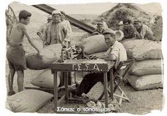 1956 - Αλώνια Σαπών. Ο ζυγιστής Παν. Τραμπίδης, την ώρα που ζυγίζει τα τσουβάλια με το στάρι. Νεαροί εργάτες κουβαλούν τα βαριά τσουβάλια από την πατόζα στη ζυγαριά και μετά στον τόπο αποθήκευσης. Αναγνωρίζω στη φωτογραφία το Χρήστο Γρηγοριάδη και το Δημήτριο Μπεκιαρίδη (πάνω από το καπέλο του Π.Τραμπίδη). (Αρχείο: Παν. τραμπίδη). Painting, Painting Art, Paintings, Painted Canvas, Drawings