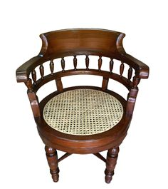 anglo indian tete a tete chair canap s chaises. Black Bedroom Furniture Sets. Home Design Ideas