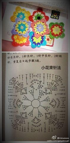 GALA手工 艺术 生活 钩针 钩花