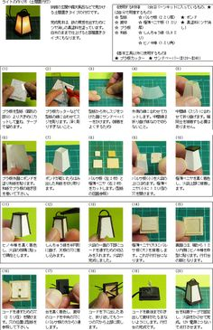 Japanese tutorial for a lamp