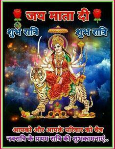 Happy Navratri Wishes, Happy Navratri Images, Durga Maa, Durga Goddess, Navratri Quotes, Durga Images, Vaishno Devi, Mata Rani, Good Night Blessings