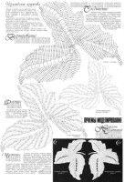Gallery.ru / Фото #101 - Схемы вязания листьев - git-ta