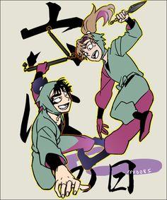 「忍たまとめ四の段」/「かぎお」の漫画 [pixiv] Irish Art, Ninja, Illustration, Anime, Pictures, Fictional Characters, Photos, Illustrations, Anime Shows