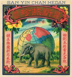 firecracker brick labels vintage fireworks color elephant horizon