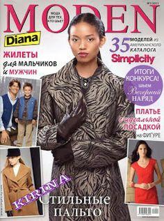 Diana Moden