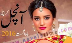 Aanchal Digest August 2016 Download
