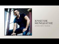 Χρήστος Μενιδιάτης - Άραγε Που Να Είσαι | Menidiatis - Arage Pou Na Eisai (Official Lyric Video HQ) - YouTube