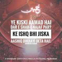 Imam Ali Quotes, Sufi Quotes, Truth Quotes, Quran Quotes, Imam Hussain Poetry, Imam Hussain Karbala, Imam Ahmad, Battle Of Karbala, Imam Hussain Wallpapers