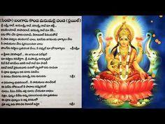 Style :- Bangaru Konda ( Sinha) Harathi Neerajanalu Book part 2 Writer and singer :- Veena Chintala Editor-Bagesh Marati Sumo, Bhakti Song, Hindu Mantras, Flower Rangoli, Devotional Quotes, Tantra, Cute Baby Animals, Cute Babies, Lyrics